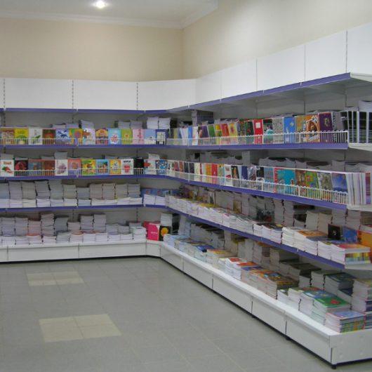 Магазин №2